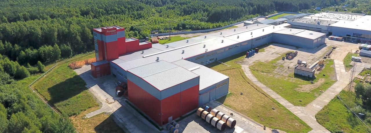 Завод Prysmian в г. Рыбинск получил Премию Cеверной Европы «6S award»