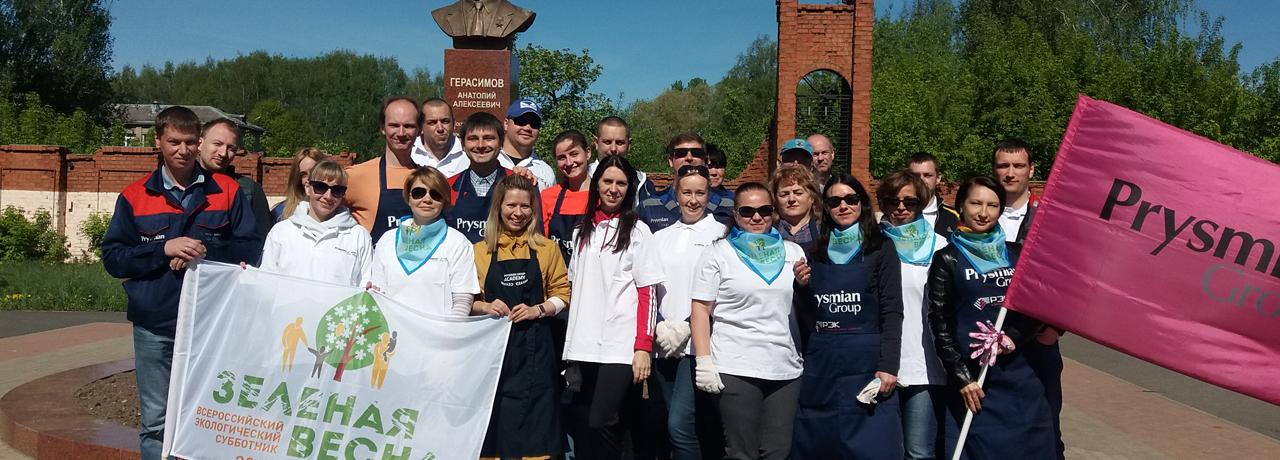 Волонтеры от Prysmian Group Russia посадили более 40 деревьев в Рыбинске